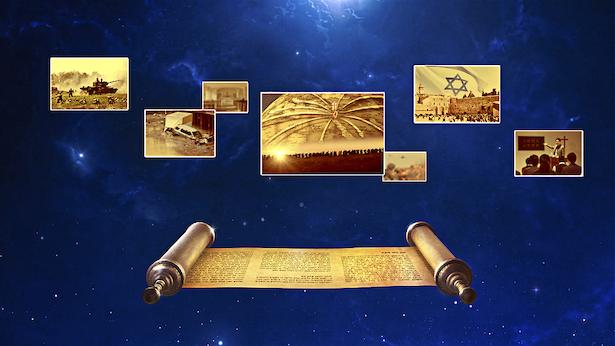 הופיעו 5 סימנים לביאת המשיח שנובאו בכתבי הקודש
