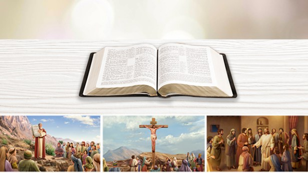1. ספרי הקודש הם רק תיעוד של שני שלבי עבודתו הראשונים של אלוהים בעידן החוק ובעידן החסד. הם לא תיעוד של כלל עבודתו של אלוהים.