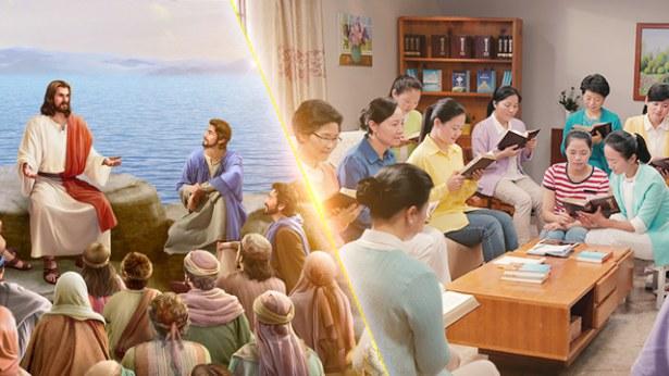 4. מה ההבדל בין מה שהאדון הטיל על בני האדם בעידן החסד ומה שאלוהים מטיל על בני האדם בעידן המלכות?