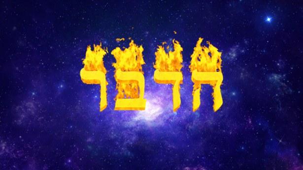 3. כיצד עבודת המשפט של אלוהים במהלך אחרית הימים מטהרת ומושיעה את האנושות?