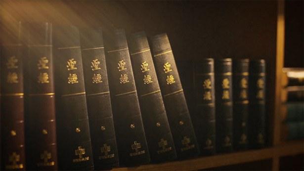 1. מה פירוש הדבר בדיוק להכיר את אלוהים? האם הבנה של ידע על כתבי הקודש ותיאוריה תיאולוגית יכולה להיחשב להכרת אלוהים?