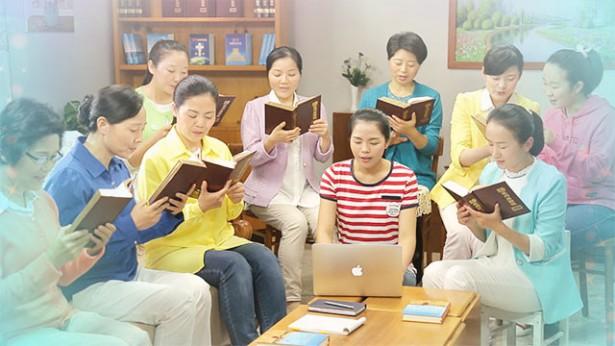 3. מדוע האמת שאלוהים מבטא באחרית הימים מסוגלת לטהר את האדם, להפוך את האדם למושלם ולהפוך לחייו של האדם?