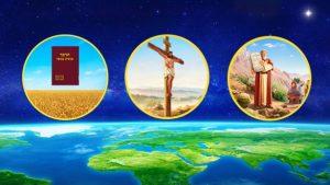 עידן החוק,עידן החסד,עידן המלכות,שלושת שלבי עבודתו של אלוהים