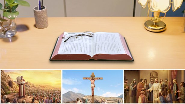 1. ספרי הקודש הם רק תיעוד של שני שלבי עבודתו הראשונים של אלוהים בעידן החוק ובעידן החסד. הם לא תיעוד של כלל עבודתו של אלוהים