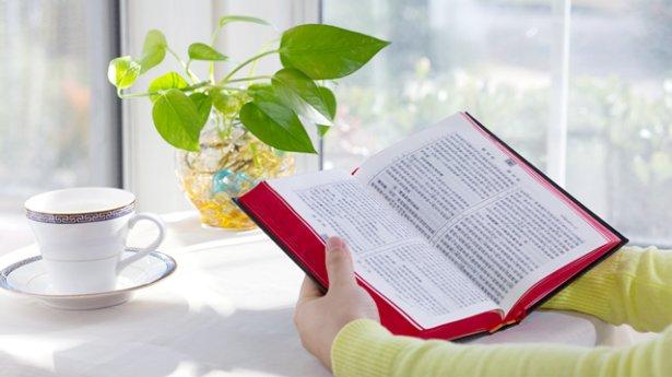6. איך יש לגשת אל ספרי הקודש ולהשתמש בהם באופן שתואם את רצונו של אלוהים? מהו הערך הפנימי של כתבי הקודש?