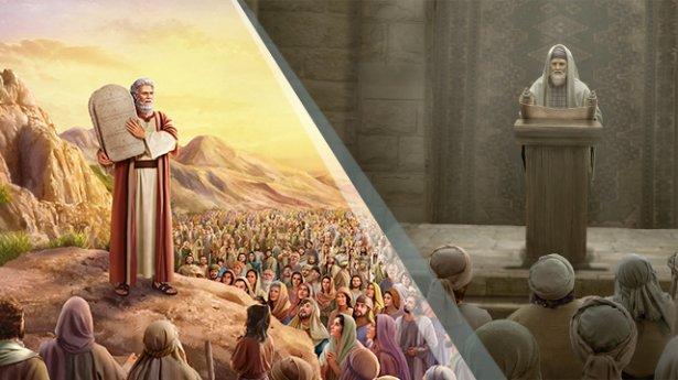 2. מה ההבדל בין עבודתם של בני האדם שאלוהים משתמש בהם ועבודתם של מנהיגי דת?