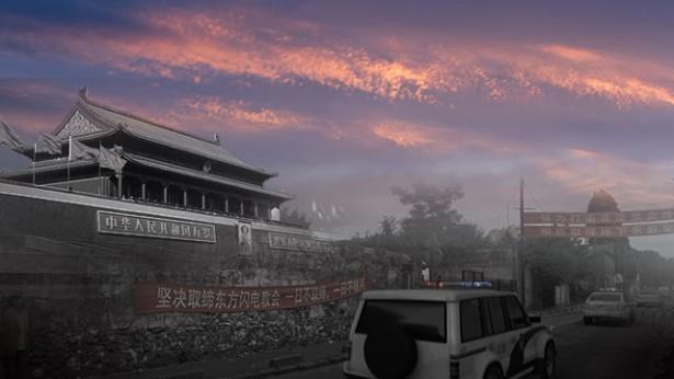 1. מדוע הממשלה הסינית הקומוניסטית רודפת, ומדכאת בפראות את האל הכול יכול וכנסיית האל הכול יכול ונוקטת אמצעים חמורים נגדם?