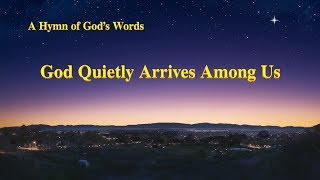 "A Hymn of God's Word ""God Quietly Arrives Among Us"" 