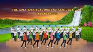 "Face to Face With God | Modern Street Dance ""The Holy Spiritual Body of Almighty God Has Appeared"""