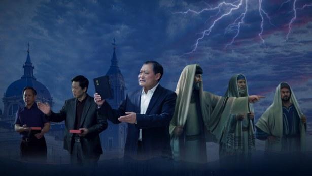 4. מי שמאמין באלוהים חייב להיות מסוגל להבחין ברועי שקר וצוררי משיח כדי להשליך את הדת ולשוב לאלוהים.